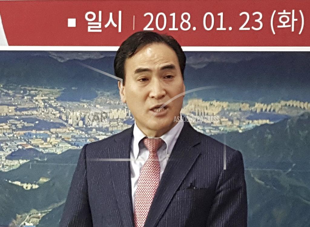 South Korea Interpol President_1542786895463