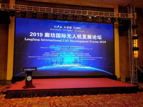 Langfang International UAV Development Forum 2019