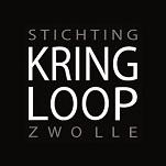 De Stichting Kringloop Zwolle wordt overspoeld met spullen