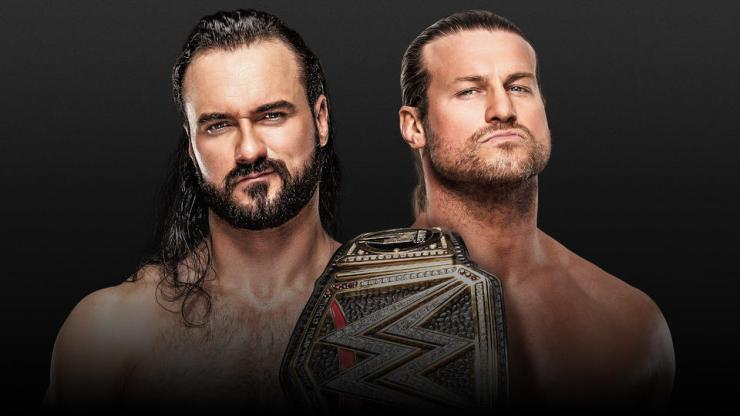 Drew McIntyre vs. Dolph Ziggler - Extreme Rules