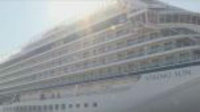 mega-cruise (WTNH)_773065
