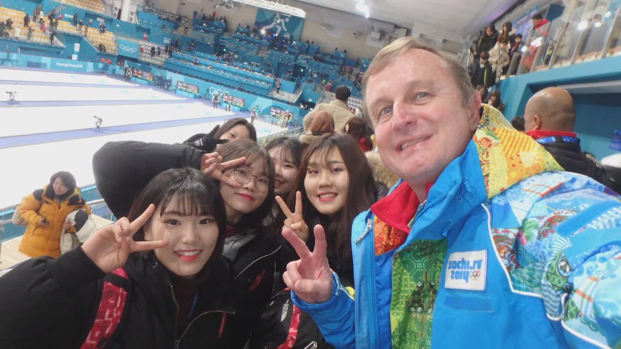 Olympic super fan_797903
