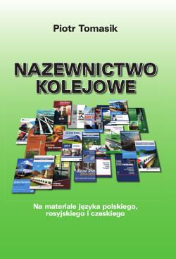nazewnictwo_kolejowe250