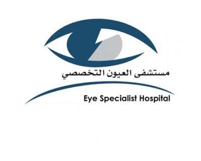 Eye hospital med log