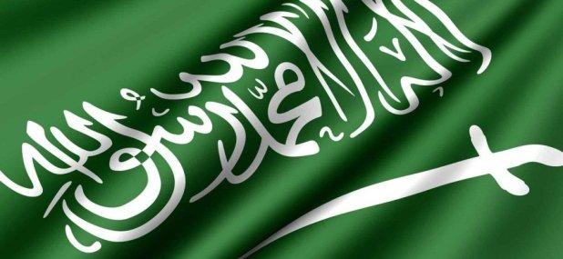 توظيف السعودية.