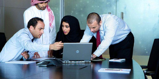 وظائف حكومية في السعودية