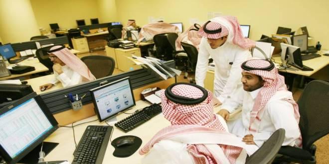 وظائف في جدة