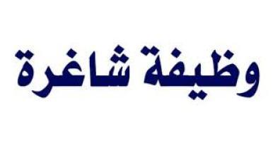 وظائف السعودية للمقيمين خارجها