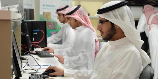 وظائف خالية في الخطوط السعودية للتموين