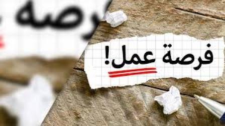 وظائف شاغرة بالكويت