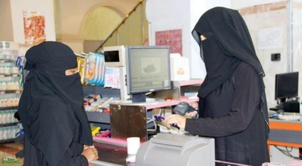 وظائف كاشير للنساء بجدة مطاعم وكافيهات مختلفة