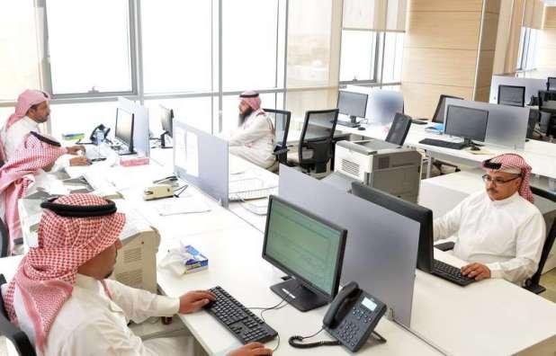 وظائف فى جامعة الملك سعود للعلوم الصحية