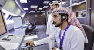معرض التوظيف برعاية فنتك السعودية