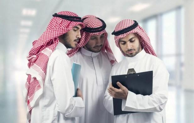وظائف محاسبين الهيئة العامة للزكاة والدخل