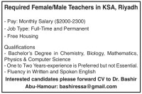 وظائف شاغرة في السعودية برواتب من 2000 الى 2300 دولار  شهري