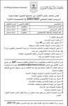 وظائف شاغرة في جامعة عمان الأهلية