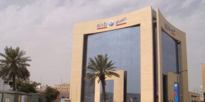 البنك العربي وظائف في الأردن