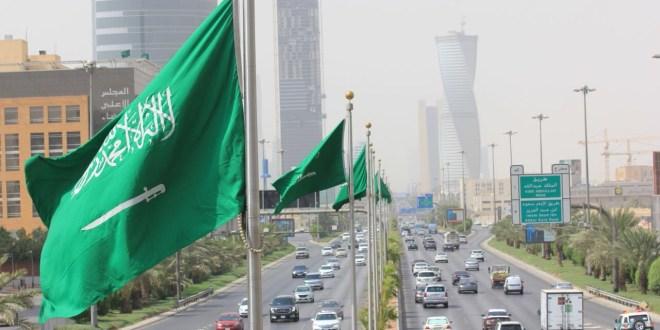 وظائف حكومية فى السعودية