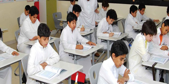 توظيف مدرسين في كافة المجالات