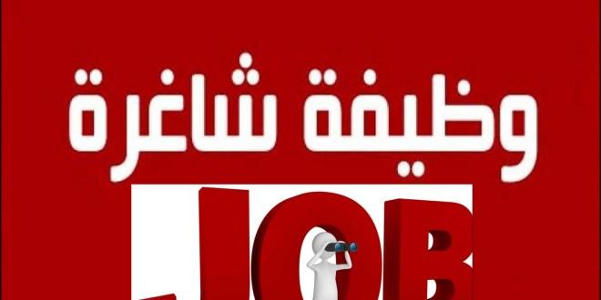ممرضة للعمل في الإمارات