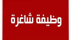 شيفات للعمل في البحرين