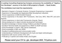 إعلان توظيف في السعودية صادر عن شركة استشارات هندسية
