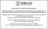 إعلان توظيف صادر عن الوكالة الاميركية للتنمية