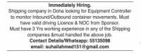 وظائف شاغرة في قطر في مجال مراقبة المعدات