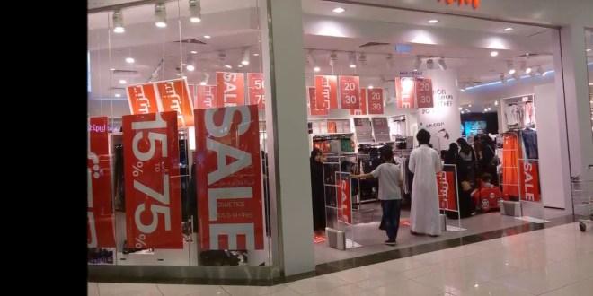 اعلان توظيف معاون مبيعات - اتش اند ام في الكويت