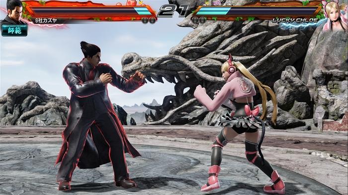 Tekken 7 Download for Free [PC] - www x-gamex com