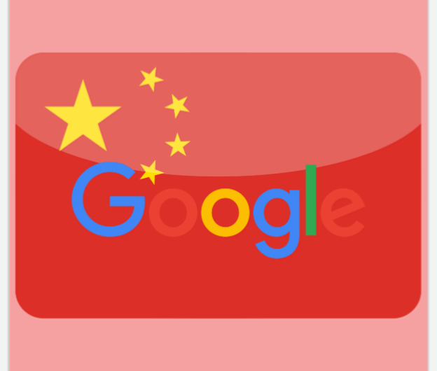 Google Officially Ends Project Dragonfly, its Chinese Search Engine