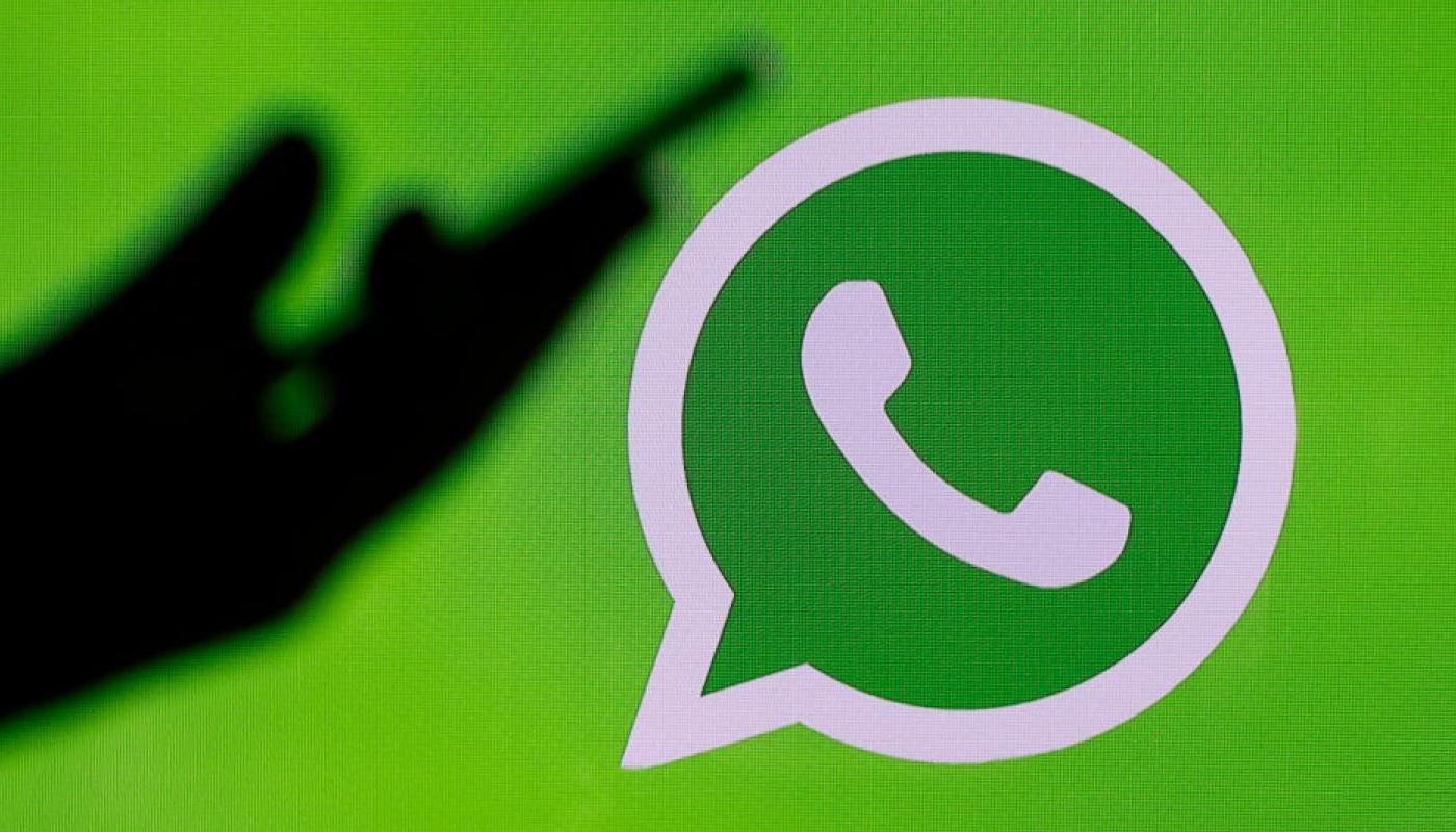 WhatsApp QR Code Add Contact Feature Spotted in Beta Code