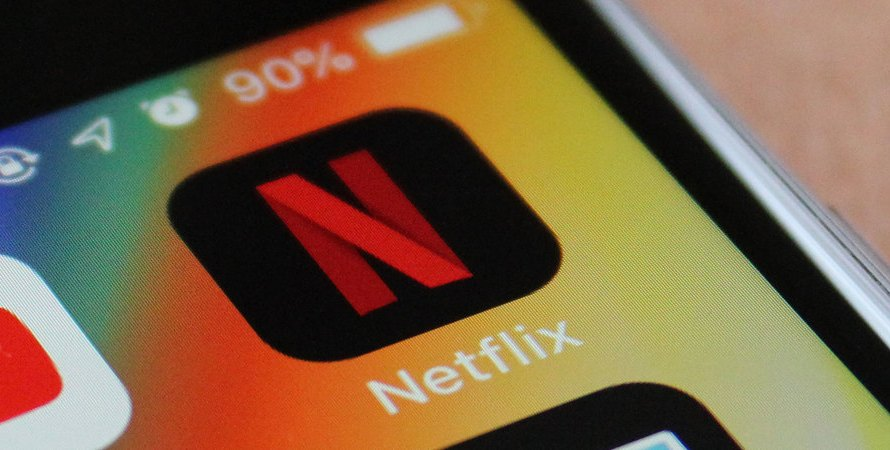 Netflix is Releasing an Audio-Only Mode for Playback without Pictures
