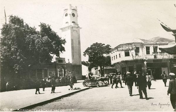Η κεντρική πλατεία σε βουλγαρική καρτ ποστάλ το 1942
