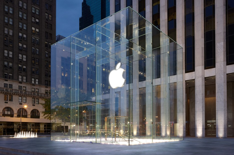 Le magasin d'Apple à New York sur le 5e Avenue.