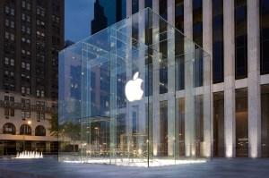Le magasin d'Apple à New York sur le 5e avenue.