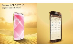 Un Samsung Galaxy S4 en or.