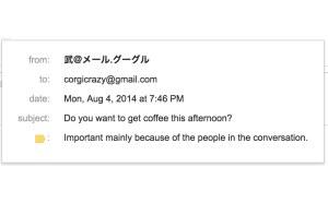 Bientôt des e-mails avec des accents sur Gmail?