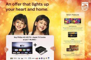 Un téléviseur Philips avec l'Apple TV en Inde.