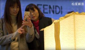 Panasonic envoie des informations sur les smartphones grâce à des LED!