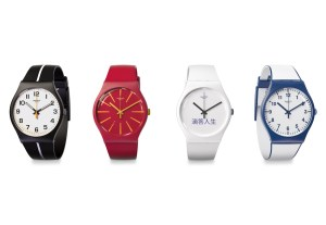 La Swatch Bellamy NFC.