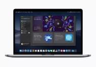 Un nouveau Mac App Store pour macOS Mojave.