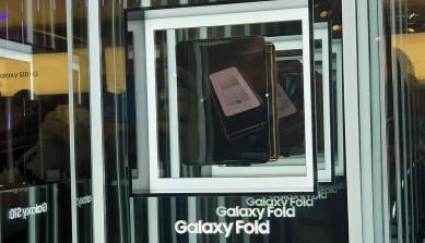 Samsung Galaxy Fold: inatteignable...