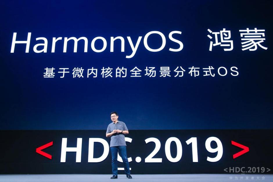 Huawei lance son système d'exploitation HarmonyOS.