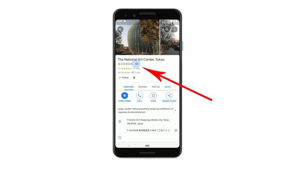 La nouvelle intégration de Google Translate dans Google Maps.