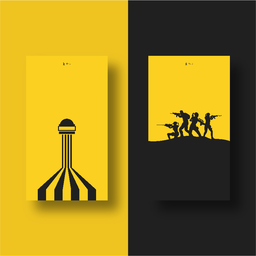 minimal pubg wallpapers