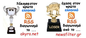 First greek RSS feed contest