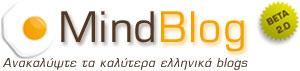 MindBlog.gr