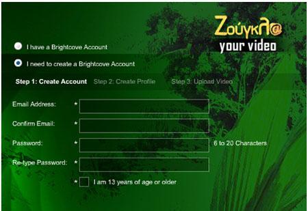 Zougla Web TV