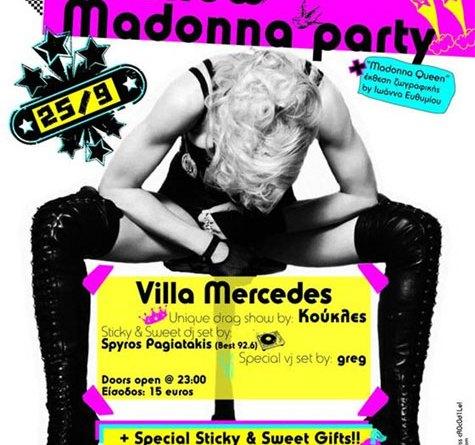 Pre Show Madonna Party